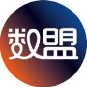 数据科学家联盟(数盟社区) - 独家号